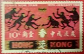 香港生肖郵票 S2 一輪猴 1968年 10C舊1枚