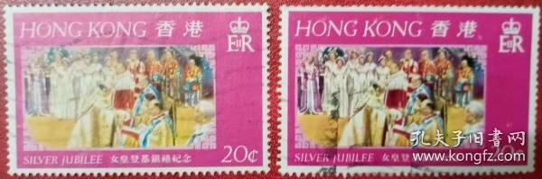 香港郵票 HC37 (女皇登基銀禧) 20分 信銷票1枚
