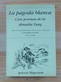 西班牙语原版书 La pagoda blanca, cien poemas de la Dinastía Tang: (Poesía Hiperión) (Chino) Tapa blanda – 11 septiembre 2000 de Guillermo Dañino Ribatto (Colaborador, Traductor)