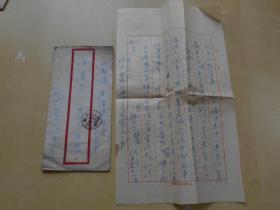 """1951年【上海寄常州戚墅堰,盖""""戚墅堰""""邮戳,邮票揭去了】有信函"""