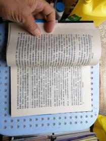 水母与蜗牛:一个生物学观察者的手记(续|)