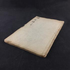 明万历年间《博古图》宝古堂重修宣和博古图录卷第二十七