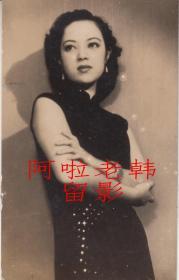 著名歌星/影星:李香兰小照一枚【6.8+4.8cm】 (2)