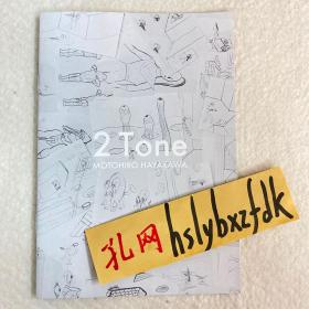 MOTOHIRO HAYAKAWA 手稿集,早川モトヒロ 50册限量小画册,并附作者原版手稿一张