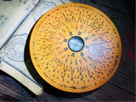 手工古法罗盘,方秀水手写木质罗盘,寻龙分金风水堪舆, 古代指南针,直径15.5厘米
