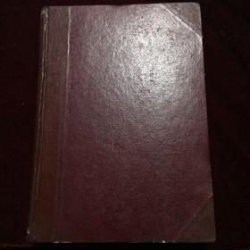红旗杂志1959年13—24期精装合订本