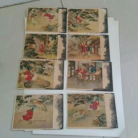 1955年,人民美术出版社刘继卣绘〈武松打虎〉画片,存8枚〈不全,缺2枚〉,约50开,边沿染墨渍,自然旧,如图,请要求严格者,慎购。~~无外套,按图发货