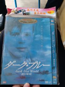 烈日长虹DVD