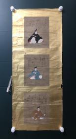 日本回流字画 软片   4371