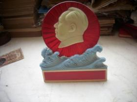 文革-海浪夜光毛主席像章-塑料摆件!品如图。高17.5厘米