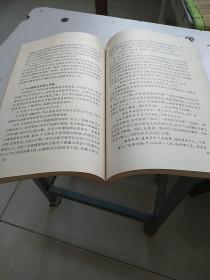 平城历史地理学研究