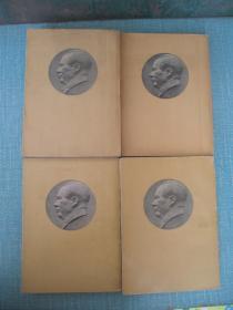 毛泽东选集 1-4卷(北京一版一印) 带外书衣