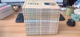 大唐双龙传【16本】