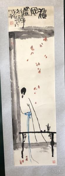 (双钻老店优惠,1幅9折,2幅8.5折,3幅8折,邱笑秋宋人诗意,省诗词学会会长收藏作品流出,画面有收藏章,介意慎购。