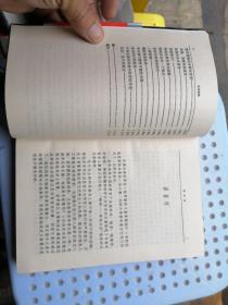 皇帝新脑:有关电脑、人脑及物理定律1996