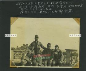 民国1940年左右天津警察署楼顶部日军松本队日军士兵合影老照片
