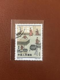 """纪92《中国古代科学家(第二组)》盖销散邮票8-2""""造纸"""""""