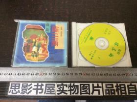 曲剧  陈三两 VCD【全2张光盘】