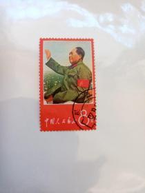 毛主席挥手文革邮票一枚