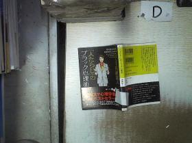 日文书一本 (01)''、