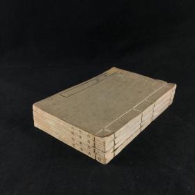 民国影印明版《古文苑》四册十二卷全