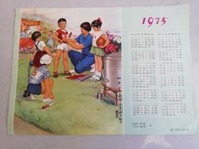 1975年年历(新手)