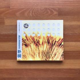 经典怀旧/民谣音乐:朴树·民谣诗人经典CD专辑·我去2000年