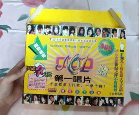 【10VCD】第一唱片(1~10)