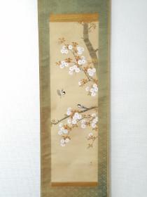 小林立堂 八重樱 手绘保证 日本回流字画 日本直邮 老字画