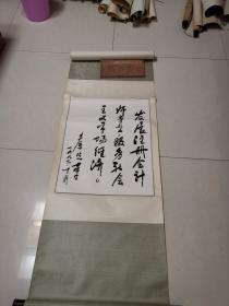 秦光荣  书法题词