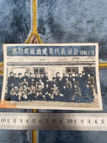 1968年热烈欢送油建军代表合影老照片 全体人员在毛主席像前拿红宝书带像章合影 应该是盘锦油田建设公司