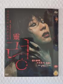 韩国电影:灵 DVD