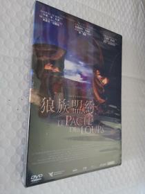 狼族盟约(又名:狼妖) DVD
