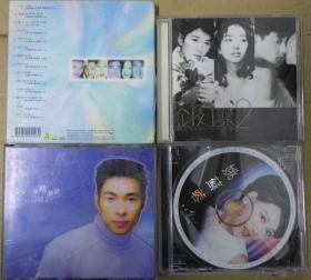 天使情人双恋曲 金枝玉叶 2  许志安 姚苏容  首版 旧版 港版 原版 绝版 CD