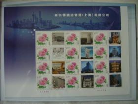希尔顿酒店100周年纪念册(附牡丹花12张及世界各地希尔顿酒店图片12张)