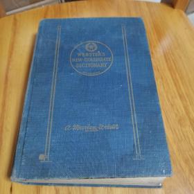 Websters Third New International Dictionary〈书如图片一样,有点水印,看图购买,避免争议〉