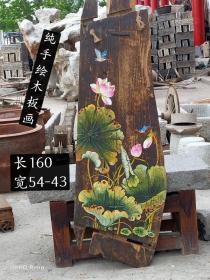 老楠木手繪人物木板畫 年份久遠,木板風化紋理飄亮老辣,木質自然艷麗,原汁原味,十分難得??芍醚攀視?。茶樓懸掛,收藏。 低價惠友