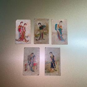 民国烟标卡 (美女)图案 特价