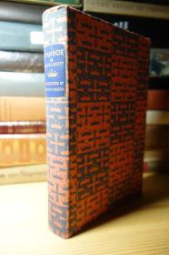Heritage Press 1950年版 沃尔特·司各特的长篇历史小说艾凡赫/撒克逊劫后英雄略 Ivanhoe Illustrated by Edward A. Wilson