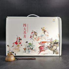特惠   中国连环画经典故事系列:四大名著(套装85册)