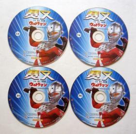 【日本科幻片】赛文.奥特曼(33、34、35、36 4碟合售)光盘都能正常播放 详见图片和描述