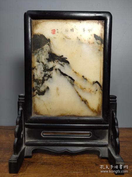 老黑檀木鑲大理石插屏《峰奇山增輝》 屏風擺件 高29厘米長20厘米寬11厘米,重1000克            ——10月20日