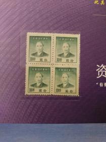 珍藏邮票册一本(详见拍图)完美雄风写经典