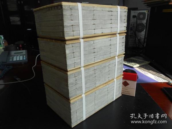 清古籍珍本划时代巨著湖南魏源《海国图志》开国人五千年拘囿