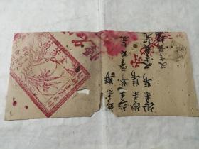 """民国烟标""""金芳兰""""(品相见描述)"""