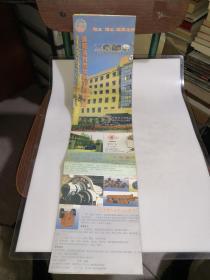 呼和浩特市商贸交通导视图 庆祝内蒙古自治区成立五十周年  1947---1997