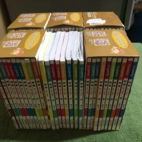 漫画party 阿衰on line 1–59 (58册合售)