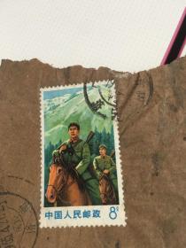 骑马守边疆8分邮票(无信件)