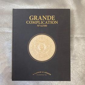 朗格古董怀表 Grande Complication
