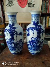 中南海怀仁堂制毛瓷青花人物赏瓶一对  高45腹径21